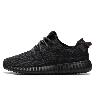 "ADIDAS YEEZY BOOST 350 ""PIRATE BLACK - 2016"" - BB5350"